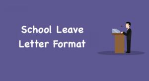 School Leave Letter Format