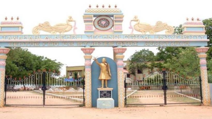 jawaharlal nehru technological university 1