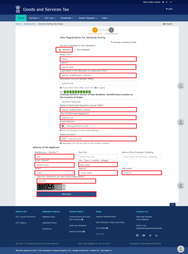 Filing an application Form ARA 01 for seeking Advance Ruling