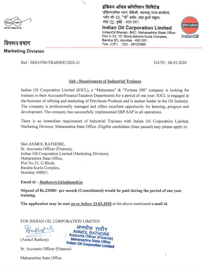 CMA Industrial Training Vacancy IOCL
