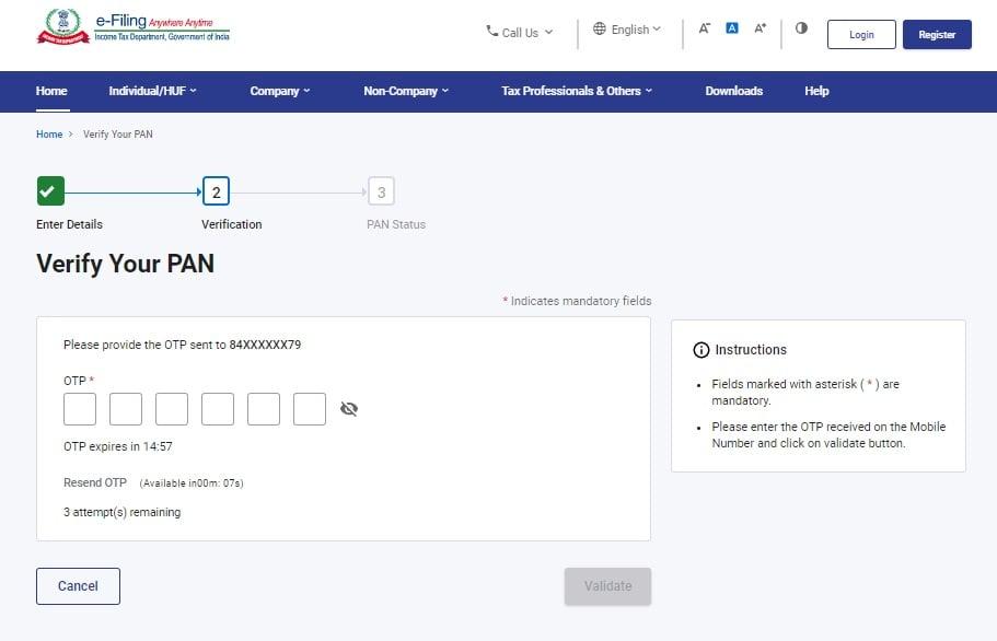 pan card status by pan no