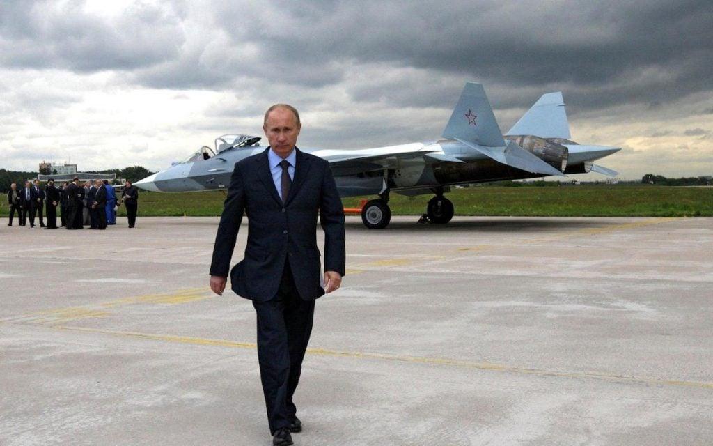 Vladimir Putin's property