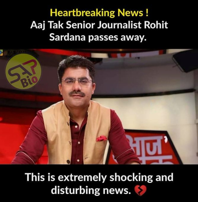 Rohit Sardana Net Worth