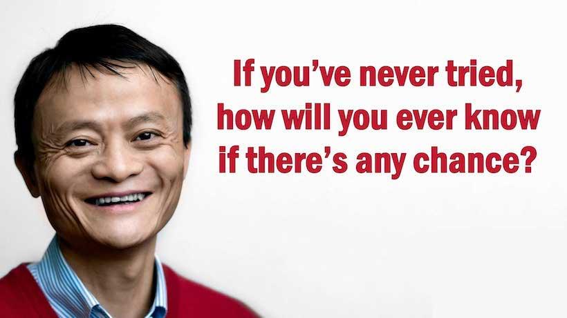 Jack Ma Net Worth
