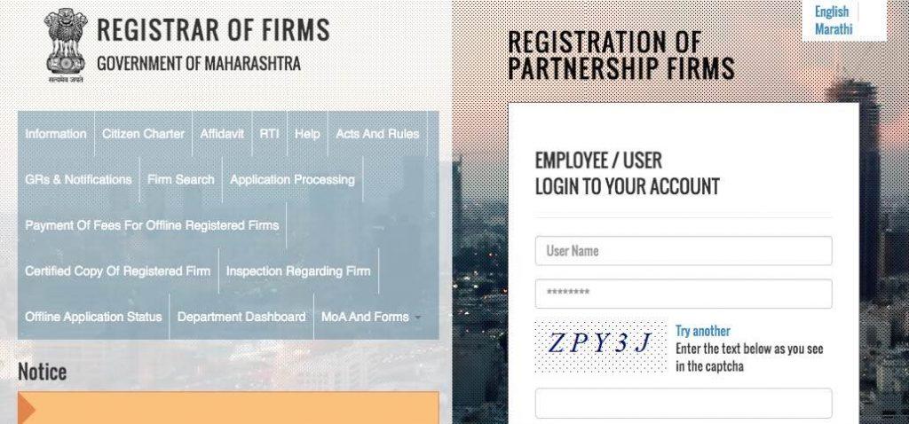 partnership firm registration under registrar of firms