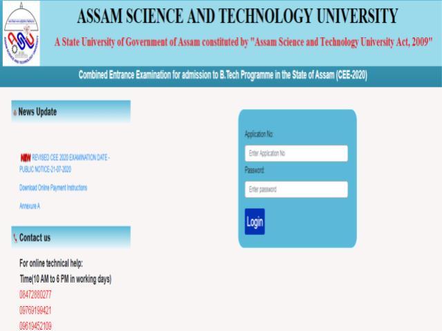 Assam-CEE-Exam-Pattern