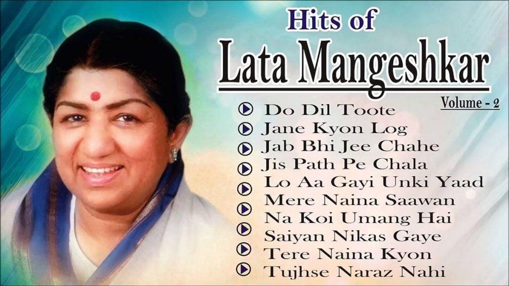 Lata Mangeshkar Songs