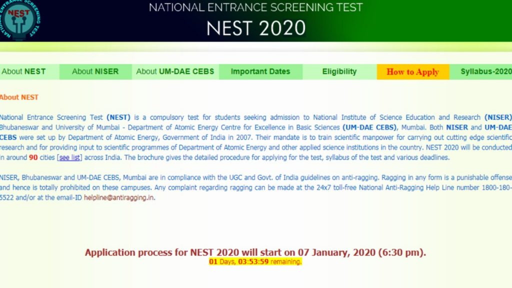 NEST-2021