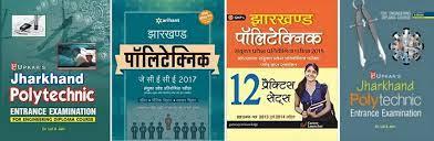 Prepare-for-Jharkhand-Polytechnic-2021