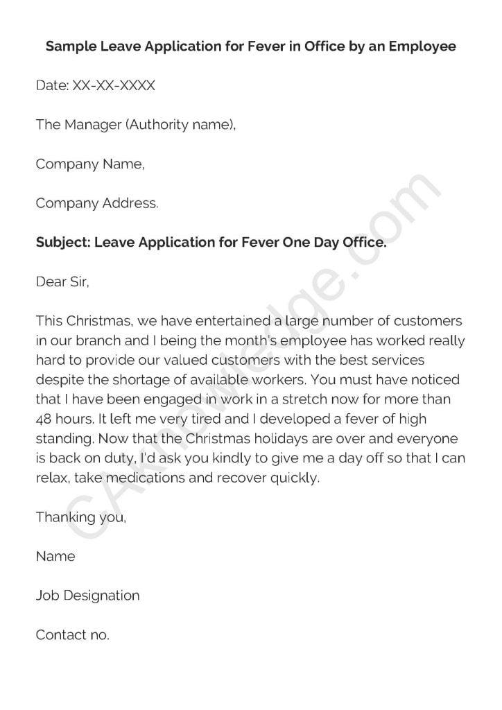 Sample Leave Application
