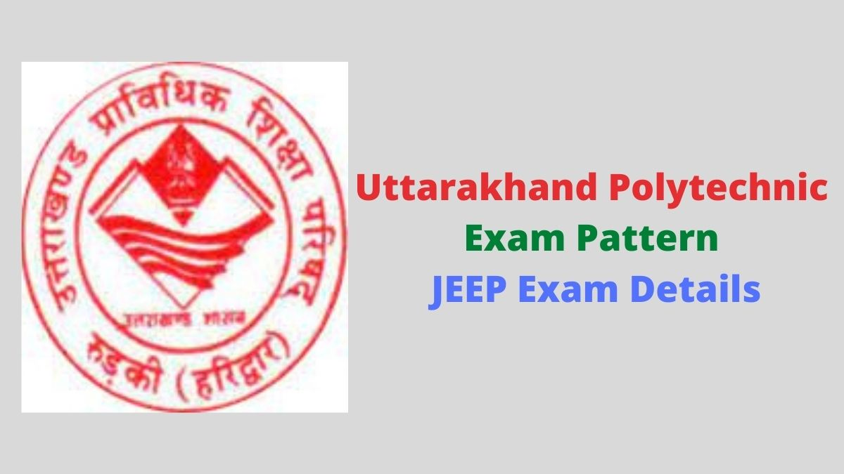 Uttarakhand-polytechnic