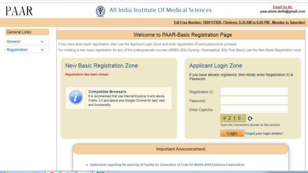 AIIMS-nursing-application-form