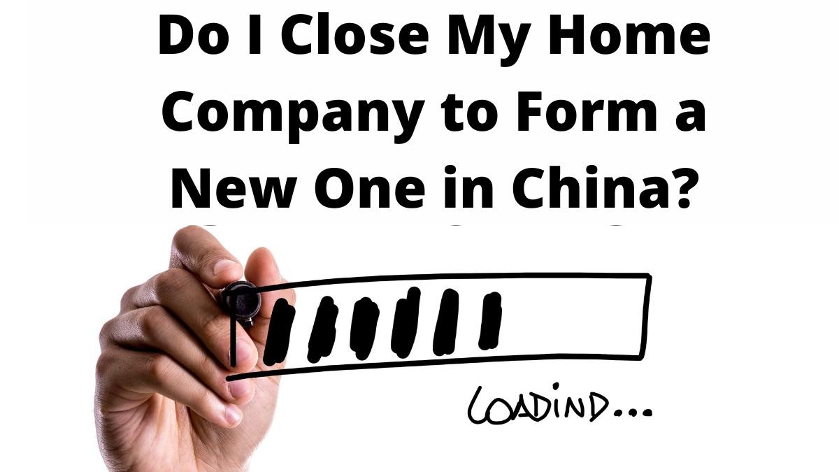 Close My Home Company