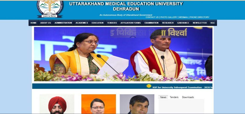Uttarakhand-nursing-exam